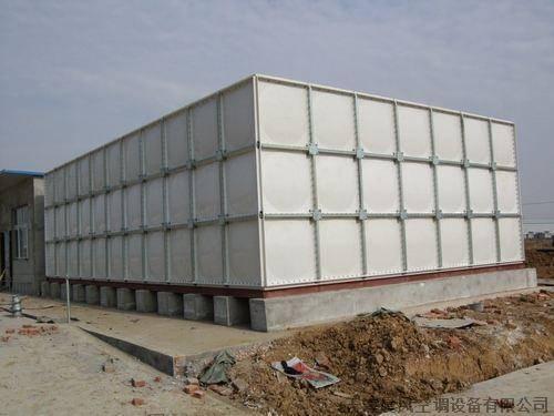 frp water tank/grp water tank/smc water storage tank
