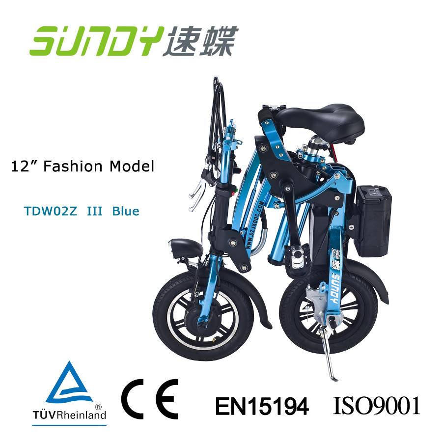 12 Mini folding electric bicycle with Anodic Oxidation Treatment-Blue