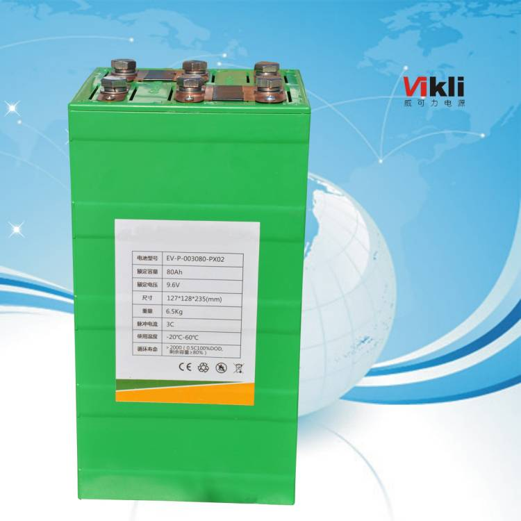 Lithium iron phosphate battery 9.6V 80AH, electric car battery pack