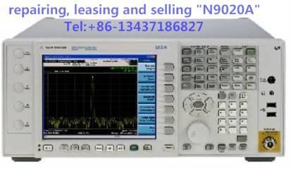 Agilent N9020A Spectrum Analyzer