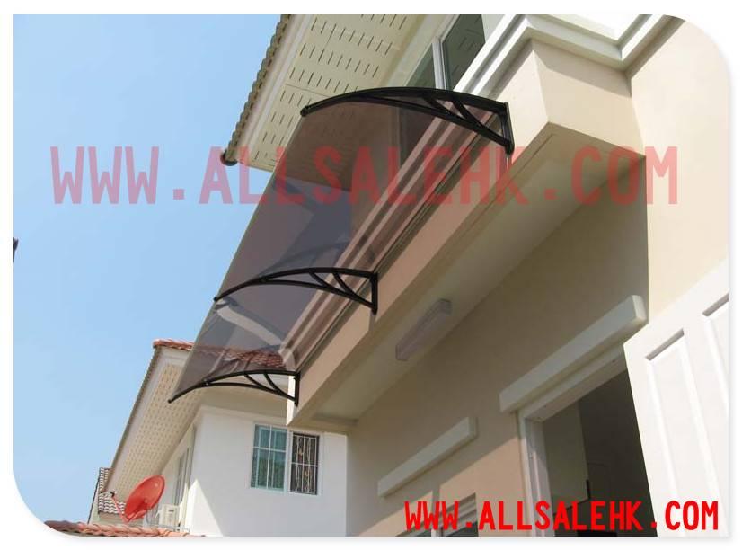 Awning, canopy,allsalehk,a120150s - hong kong allsale intern.