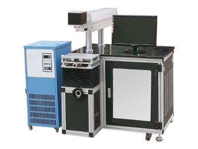 30W50W CO2 laser marking machine
