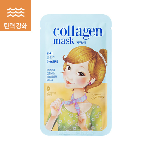 FASCY Collagen Mask ( SCARF Tina )