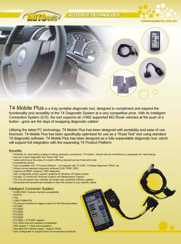 T4 Mobile Plus