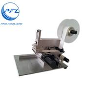 PFL60 Manual flat box labeling machine for flat surface