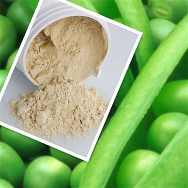 Pea Protein Powder50% 80% 85%
