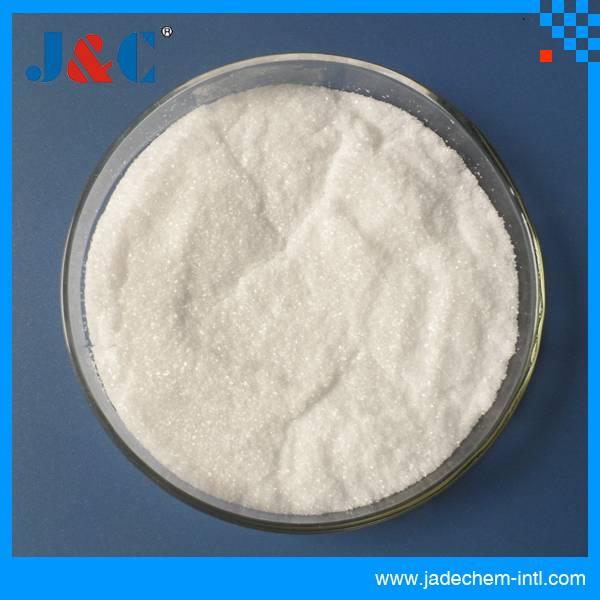 China manufacturer PPS Pyridinium propyl sulphobetaine
