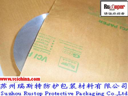 VCI antirust paper wrapping for bolt