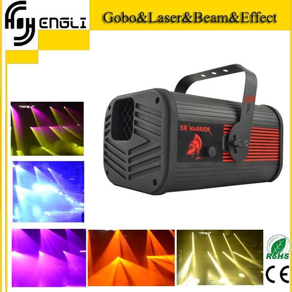 5R stage warriors sniper&disco effect lighting(HL-200SM)