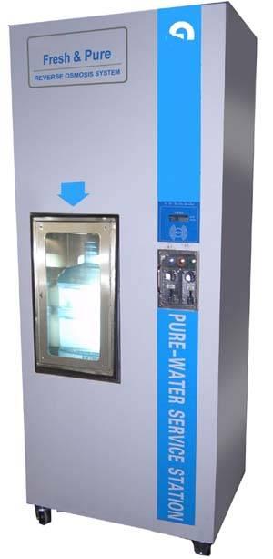 water filter vending machine