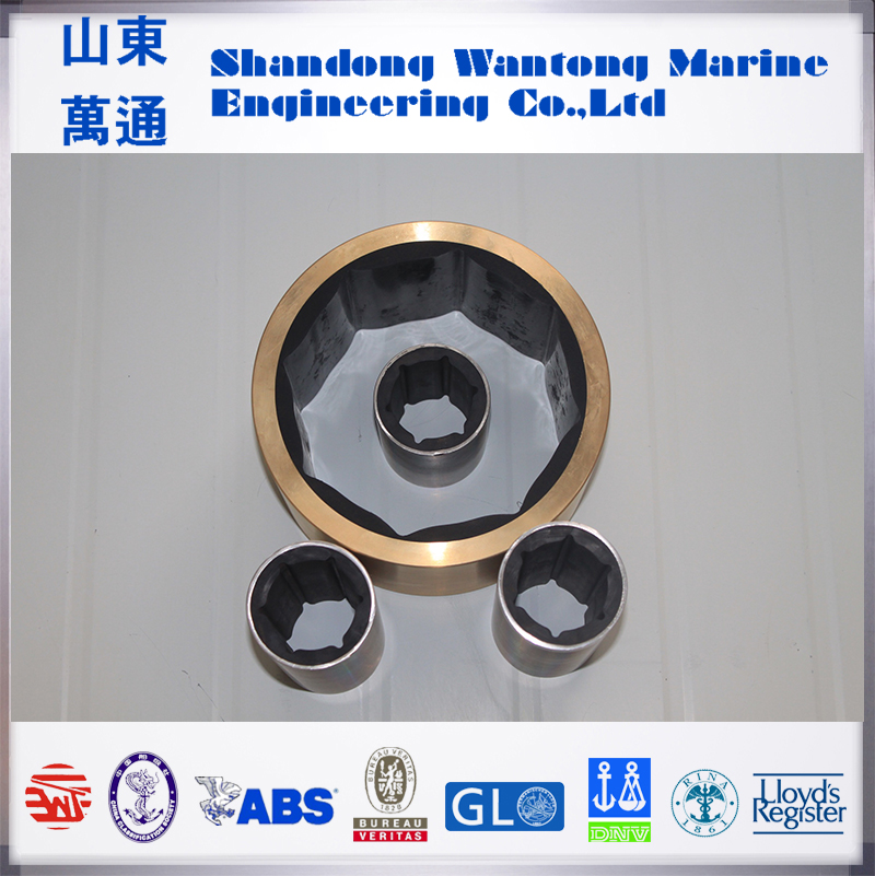 Marine water lubricated cutless rubber bearing bronze bush