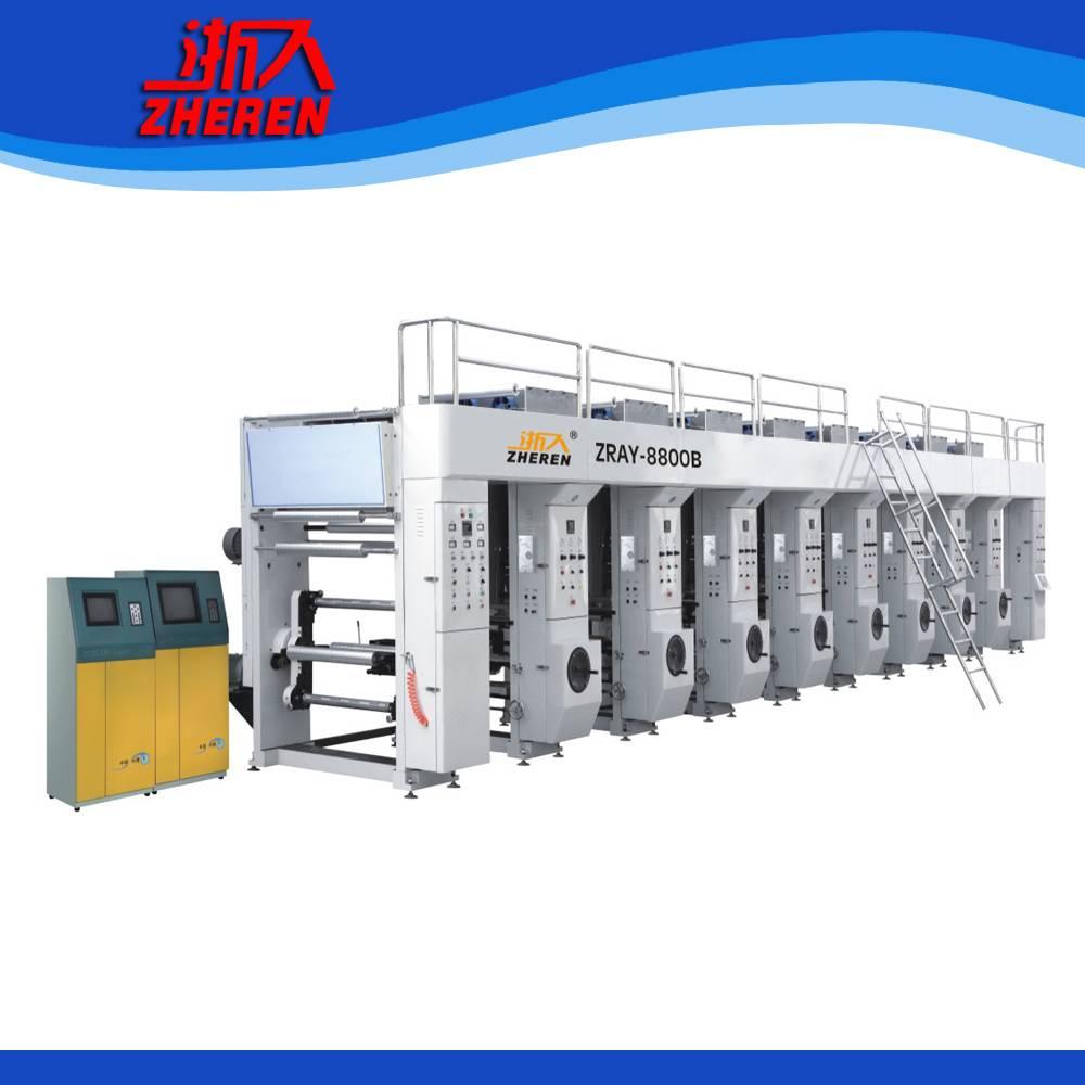 Plastic Printing Machine