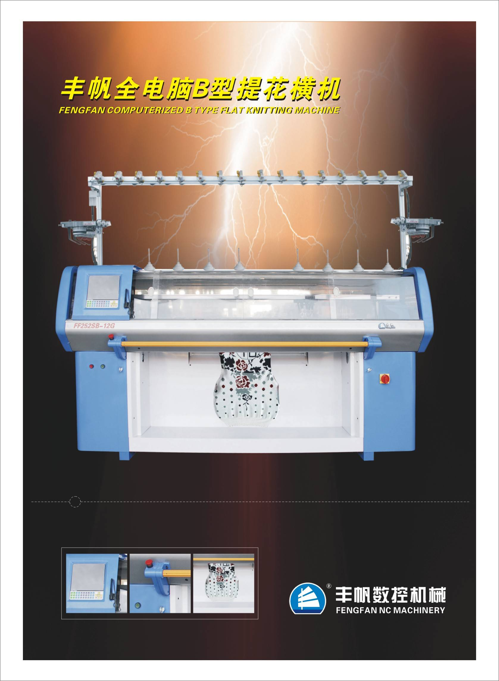 Computerized Sweater Flat Knitting Machine