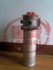RFA TANK MOUNTED MINI-TYPE RETURN FILTER of short delivery