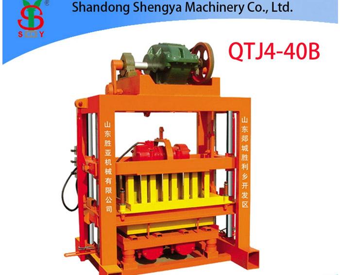 QTJ4-40B Hot sale small concrete block machine
