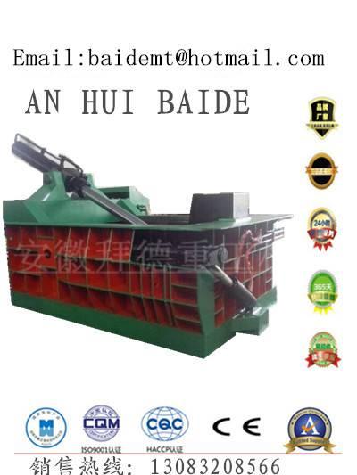 Y81t-2500 Automatic Hydraulic Metal Aluminum Baler Machine (High Quality)