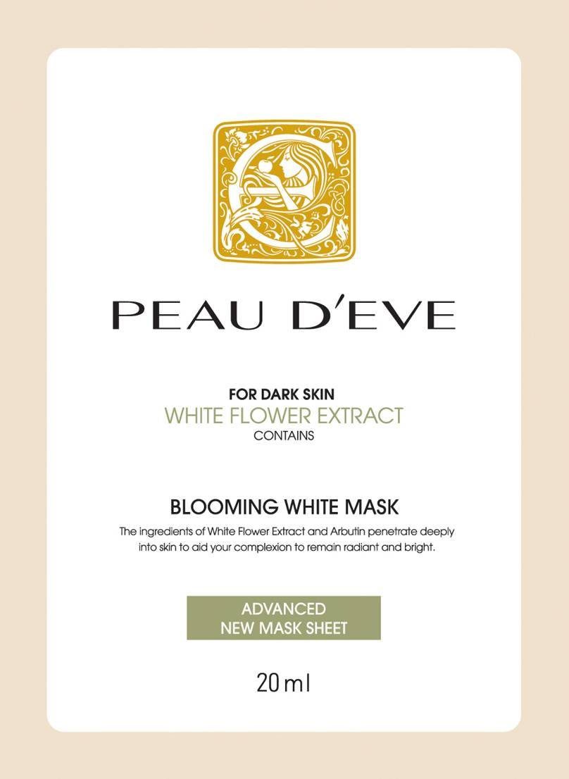 Blooming White Mask