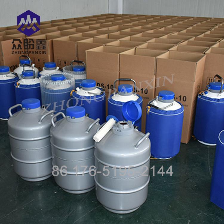 cryogenic liquid nitrogen flask tank for semen storage 2-100L