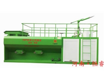 HKP-100 Hydroseeder/Seed Spraying Machine