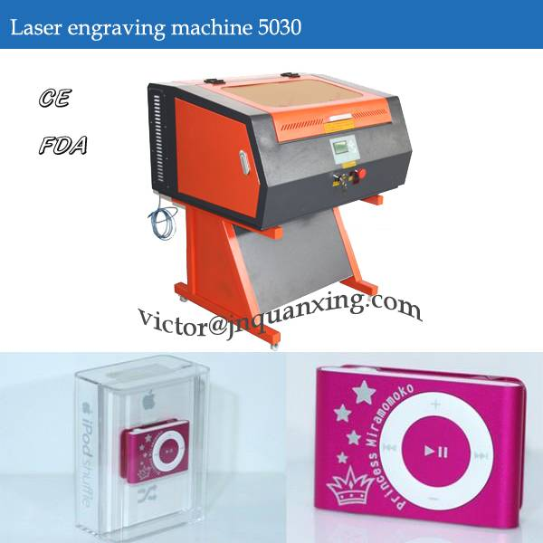 Laser Engraving machine with AI Plug-in