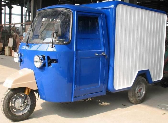 Auto Rickshaw(MX175ZH-1P)