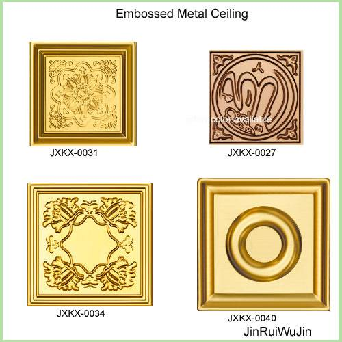 hot sell luxury embossed metal ceiling