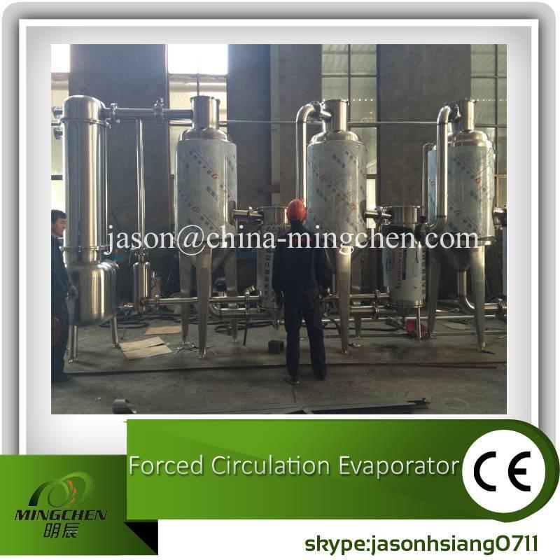 Triple-effect Forced Circulation Evaporator