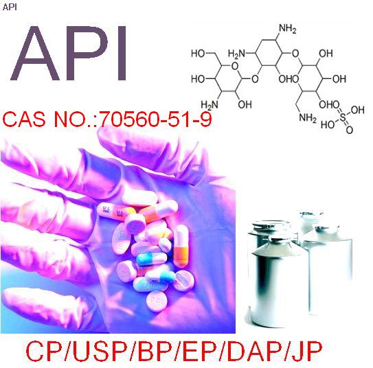 Antibiotic, Kanamycin Monosulfate 70560-51-9