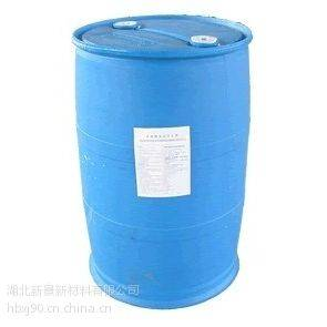 epoxy resin S-30 CAS NO. 41088-52-2