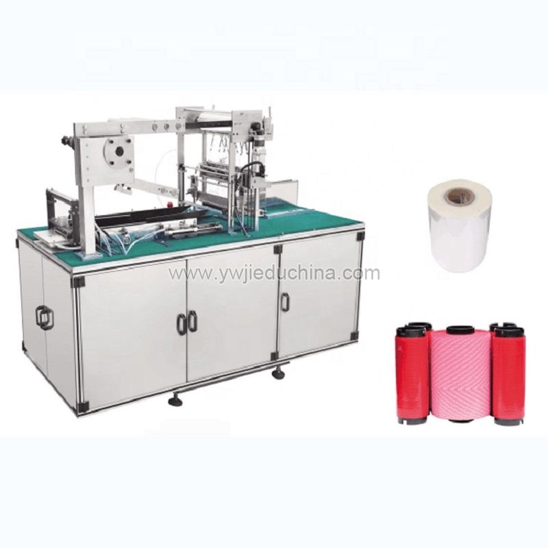 Factory supply JD-360 cellophane packing machine