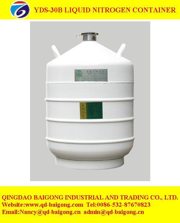 high quality liquid nitrogen container safety for sale