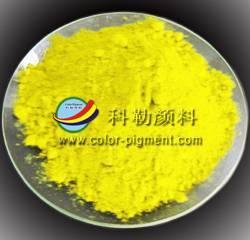 Cadmium Yellow PY37