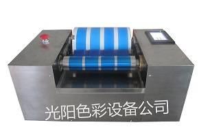 Offset ink tester