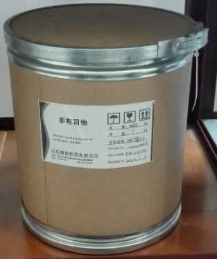 ethyl 2-(3-formyl-4-hydroxyphenyl)-4-methyl thiazole-5-carboxylate CAS: 161798-01-2