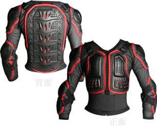 Motocross Safety Jacket/Off-Road Jacket