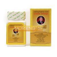 Health supplementary medicines & Help restore the body.