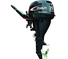 25hp outboard engine CEapproved