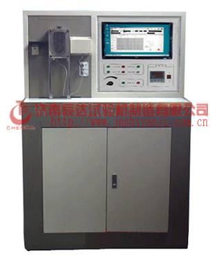 MRH-5 High-Speed Ring Block Wear Testing Machine+Wear tester+Lab equipment