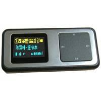 apple ipod mp3 music player -9905(1GB)