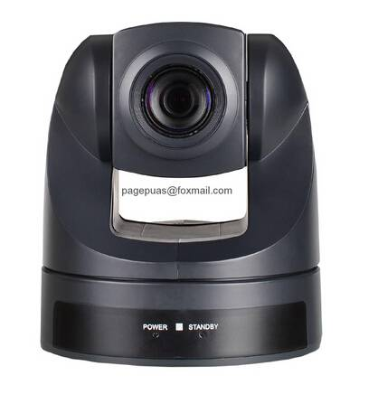 PUS-OSD70S video conference camera for distance learning