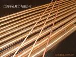 sell beryllium copper alloy rod