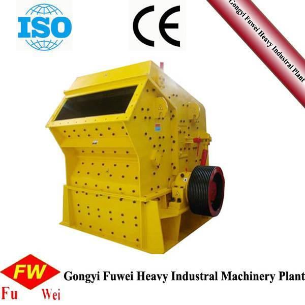 DF Series Impact Crusher