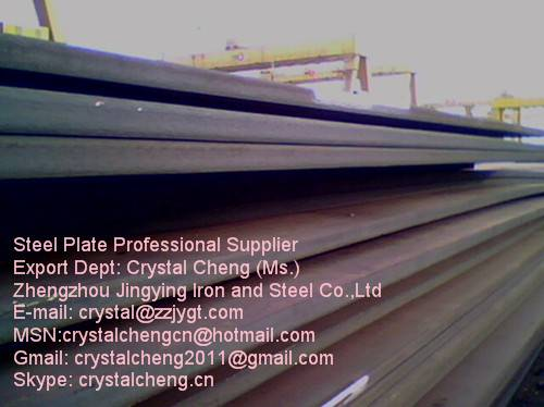 SHIP steel plate LR/A/B/D/E,LR/AH32/DH32/EH32/FH32,LR/AH36/DH36/EH36/FH36,LR/AH40/DH40/EH40/FH40