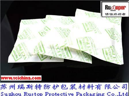 anti-corrosive desiccant