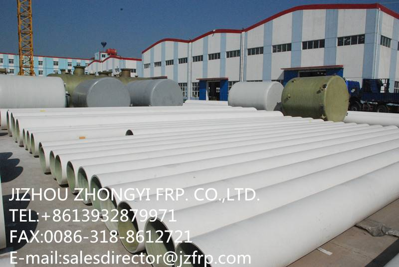 water treatment FRP pipe