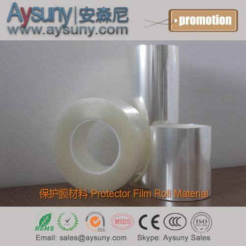 Anti-static PET protective film roll PET protection film
