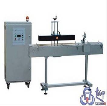 Automatic Magnetic Sealing Machine SM-I