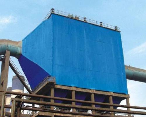 Wide spacing of top vibration electrical dust collector