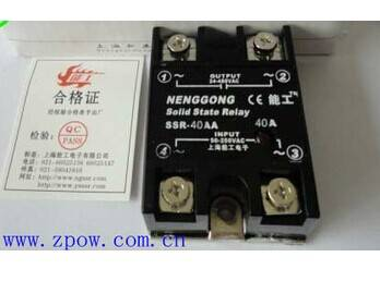 Neng Gong Solid state relay Single phase SSR-40AA 40A SSR