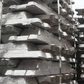 Sell aluminium ingot 99.7%